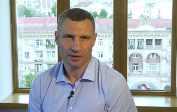 Зеленский требует от Кличко оставить должность