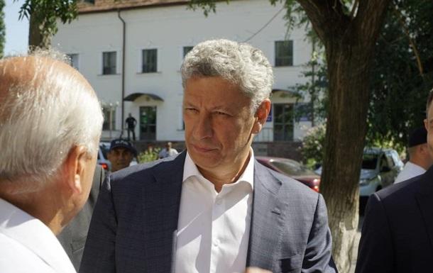 Бойко провел переговоры с премьером России