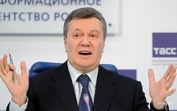 В ЄС зняли санкції з Януковича та його оточення