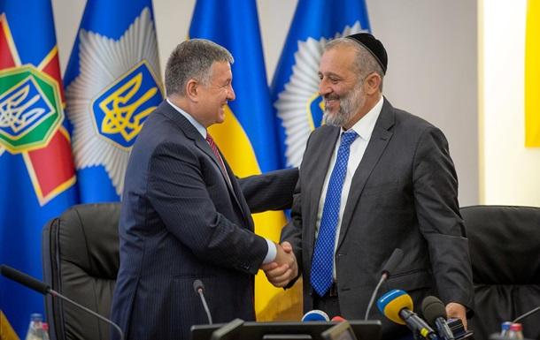 Украина и Израиль договорились об упрощении поездок для граждан