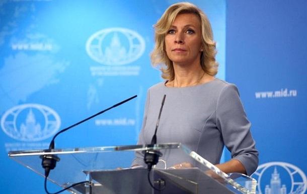 У МЗС РФ нагадали Зеленському обіцянку щодо Донбасу