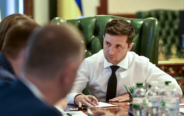 Зеленский провел совещание по тарифам на газ