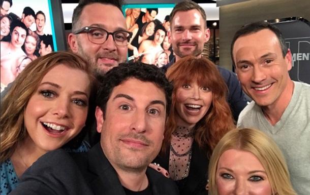 Актеры из Американского пирога воссоединились вновь