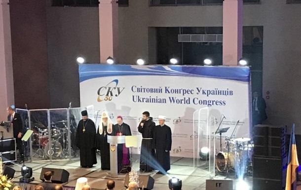 У РФ визнали загрозою Світовий конгрес українців