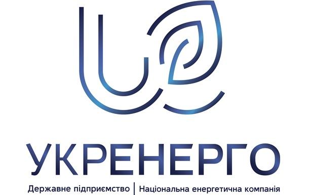 Панічні атаки «Укренерго»