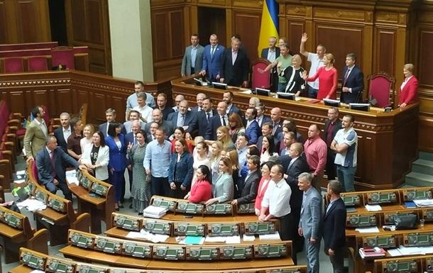 Парубий закрыл последнее заседание Рады 8 созыва