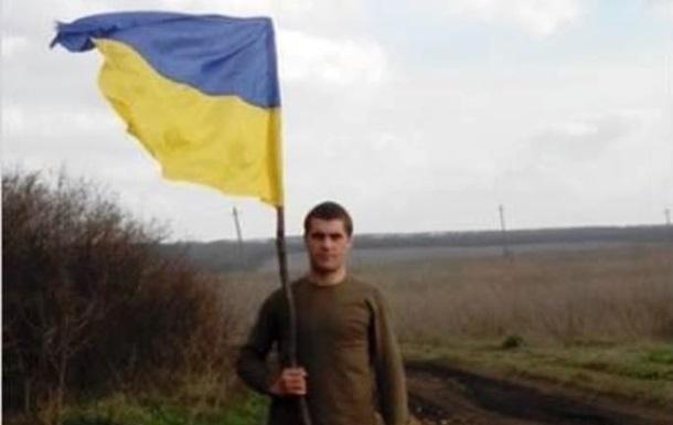 Военный из Львовской области погиб от пули снайпера на Донбассе