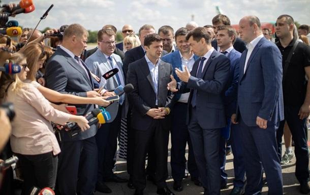 Стало відомо, яку суму виділять на ремонт аеропорту в Дніпрі