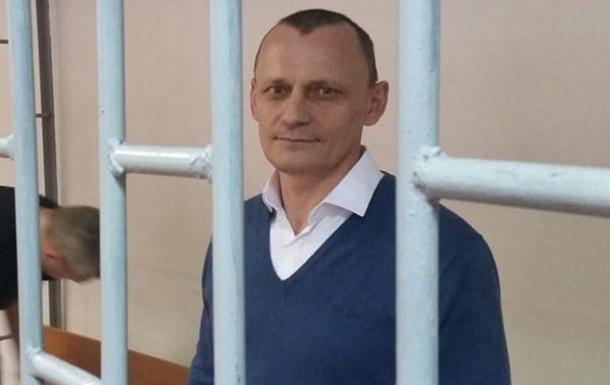 Ув язнений в РФ Карпюк записав відеозвернення