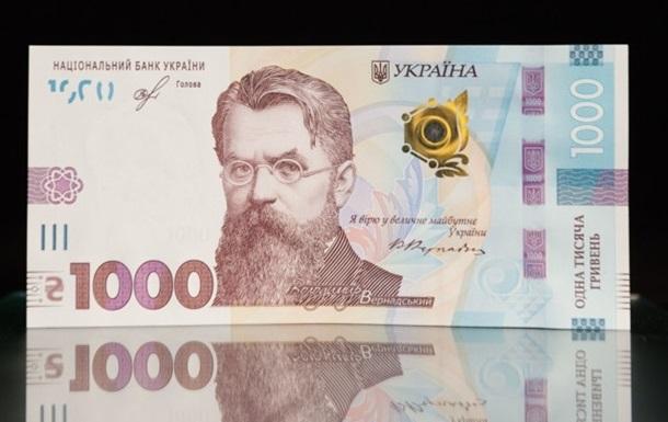 В НБУ отрицают  пиратский  шрифт в новой банкноте