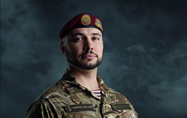 Вирок Марківу: в ГПУ заявили про страшну помилку