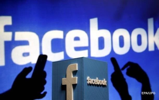 Социальная сеть Facebook оштрафуют на5 млрд долларов из-за утечки данных,