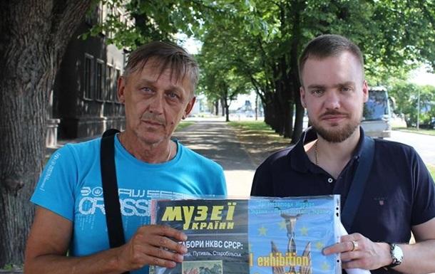 Патріотичний плакат України крокує світом! Рига!