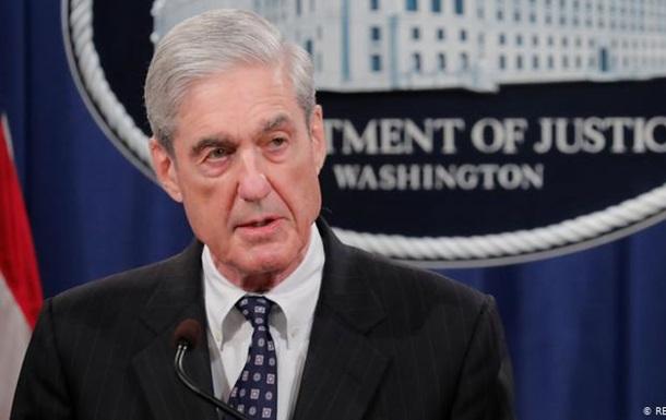 Свідчення спецпрокурора США Мюллера у Конгресі відклали на тиждень