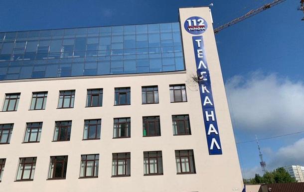 В Киеве обстреляли здание телеканала