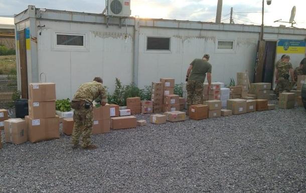 На КПП Донбасса изъяли крупную партию лекарств