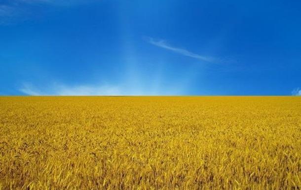 На Украине хуже?