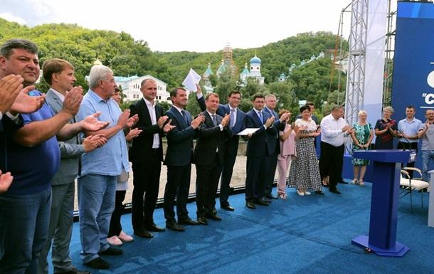 Оппозиционный блок провел форум на Донбассе