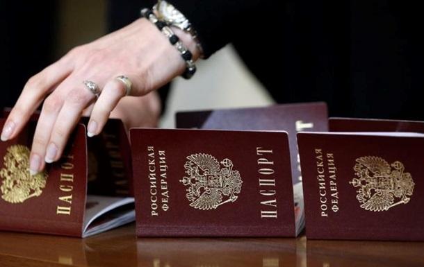 Правда о получении российского паспорта