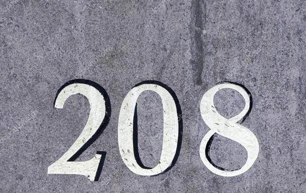 Чим запам'ятається передвиборча кампанія у 208-у окрузі?