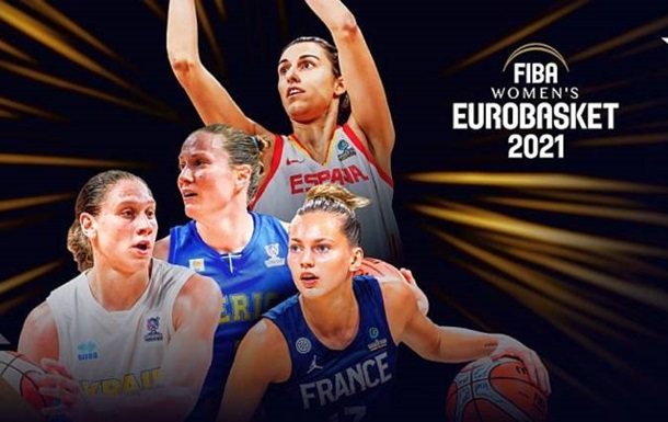 Украине не доверили проведение женского Евробаскета-2021