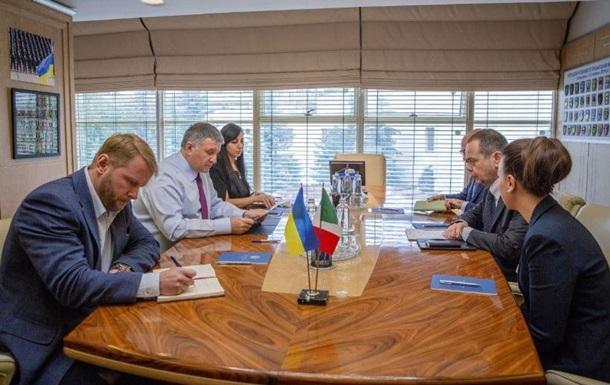 Вирок Марківу: Аваков поговорив з послом Італії