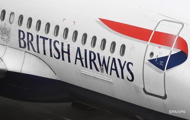 З літака в Лондоні зняли безквиткову дитину