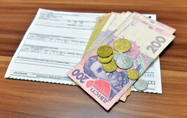 Українці отримали субсидії готівкою майже на 15 млрд