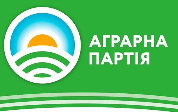 Аграрная партия Поплавского может претендовать на прохождение в Раду
