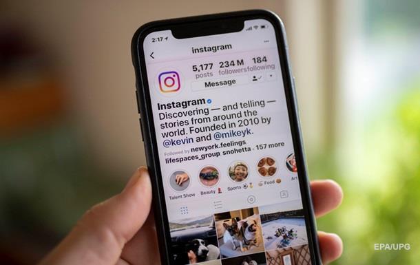 Найден способ взломать Instagram за десять минут