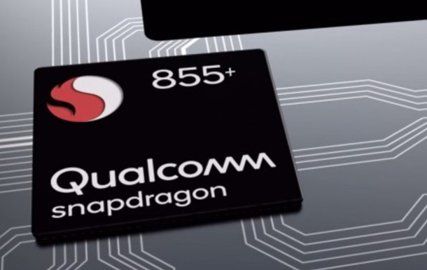 Qualcomm створила версію чипа Snapdragon 855 для геймерів