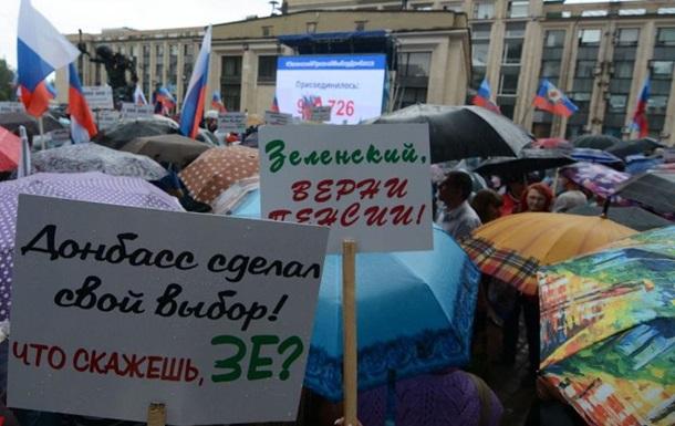 В  ДНР  заявили о миллионе подписей под обращением к Зеленскому