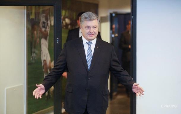 ГБР против Порошенко. В чем винят экс-президента