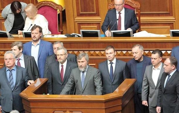 Опоблок зареєстрував законопроект про скасування закону про мову