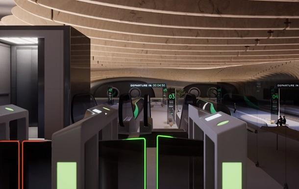 З явився віртуальний тур по станції Hyperloop