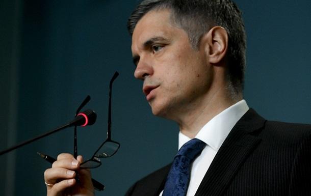 В ОП відповіли на візит глави МЗС Угорщини