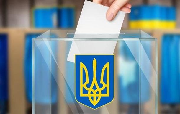 Как из ДНР поехать на украинские выборы?