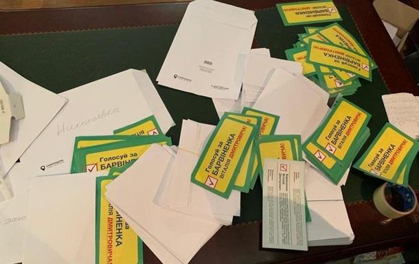В Одеській області викрито мережу підкупу виборців