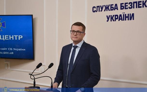 Выборы: СБУ не фиксирует вмешательства России