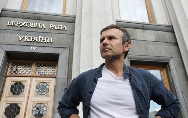 Поліція заявляє, що знайшла  очорнителів  партії Вакарчука