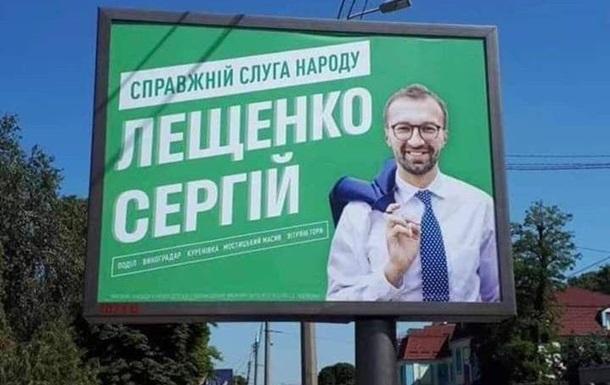 Фальшивые кандидаты угрожают Зеленскому