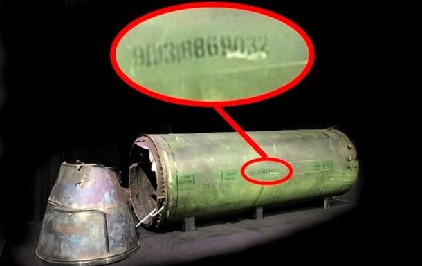 Вещдок по делу МН17 купили у неизвестного в  ДНР  - РосСМИ