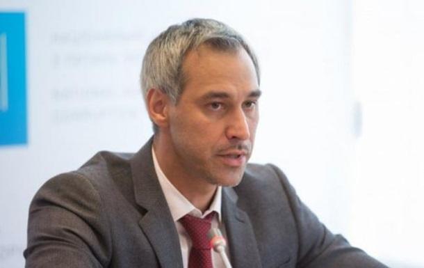 У Зеленського озвучили кроки в разі відмови Ради від засідання