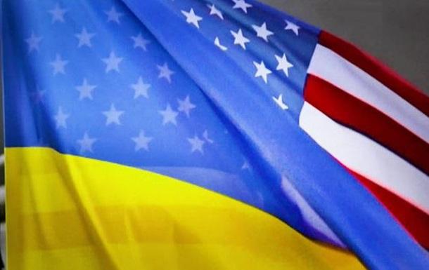 Почему США продолжают оказывать поддержку Украине