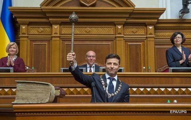 Зеленський пропонує закон про незаконне збагачення