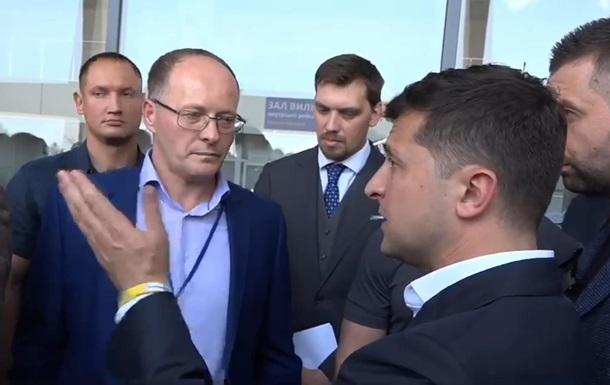 Зеленський влаштував перепалку з директором миколаївського аеропорту