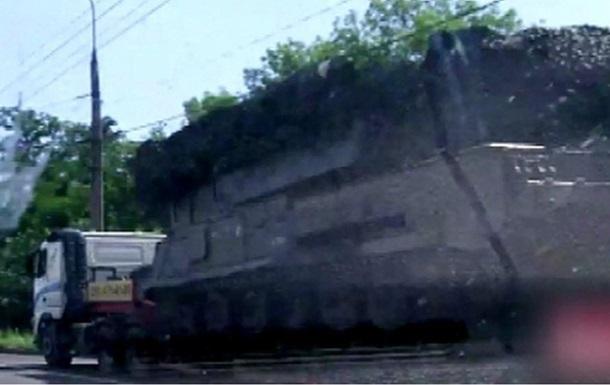 Справа MH17: СБУ затримала водія тягача, який перевозив Бук