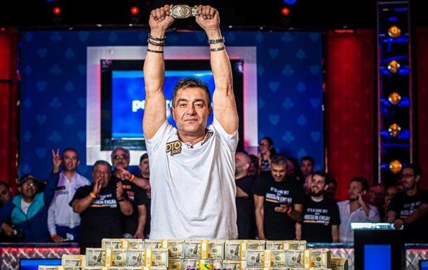 55-летний Хоссейн Энсан – новый чемпион мира по покеру