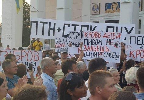 У Старобільську пікетували концерт Зіброва на підтримку спонсора терористів  ЛНР