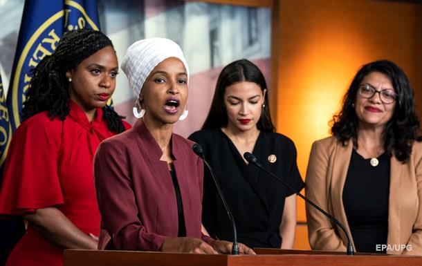 Хватит ныть . Трампа опять винят в расизме